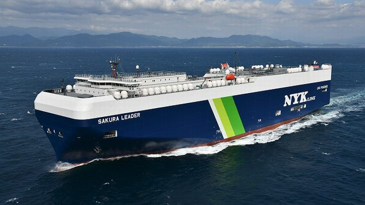 日本郵船と英BP、脱炭素推進で戦略的パートナーシップ締結