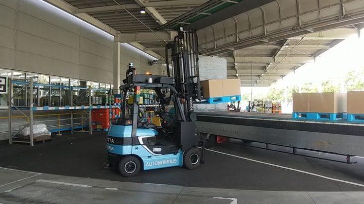 大和ハウスや豊田自動織機など5社、AI自動フォーク活用した物流施設の荷物積み降ろし自動化事業を正式発表