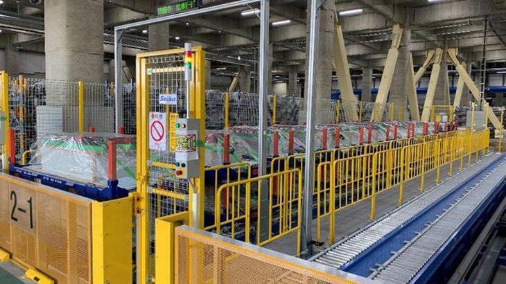 大成建設と名港海運、寸法の異なる荷物の出荷作業自動化システムを開発