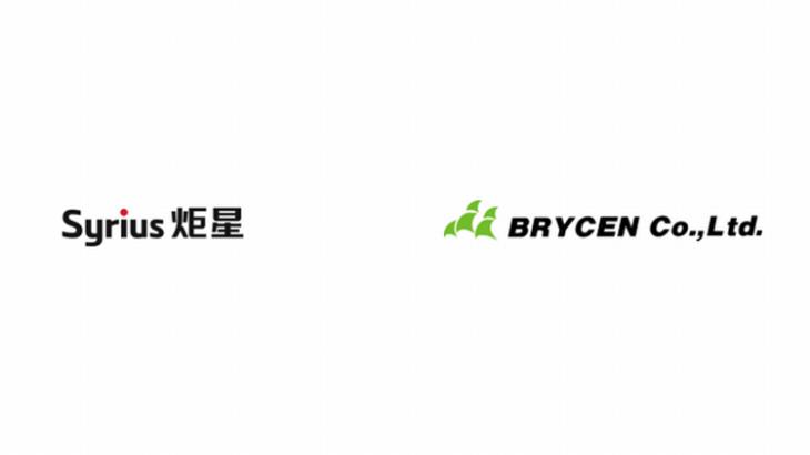 クラウド型WMSのブライセン、AMRのシリウスジャパンと販売パートナー契約締結