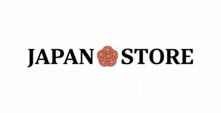 アマゾンとJETRO、日本企業の海外販売を支援
