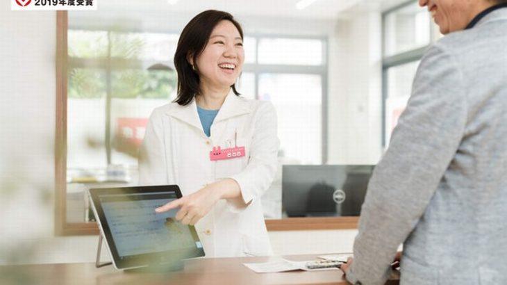 カケハシ、薬局向けにAI駆使したクラウド型医薬品在庫管理・発注システムの提供開始
