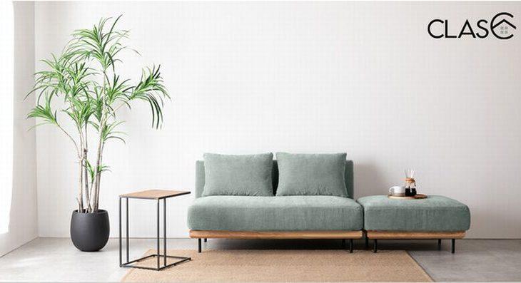 モノフル、家具のサブスクサービス運用のクラスに出資