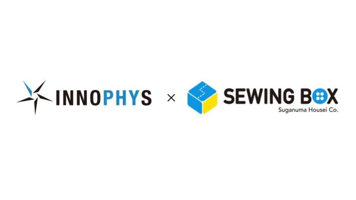 イノフィスとソーイングボックス、物流など業界向けアシストスーツの販促で提携