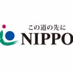 道路舗装最大手NIPPO、株式非公開化へ