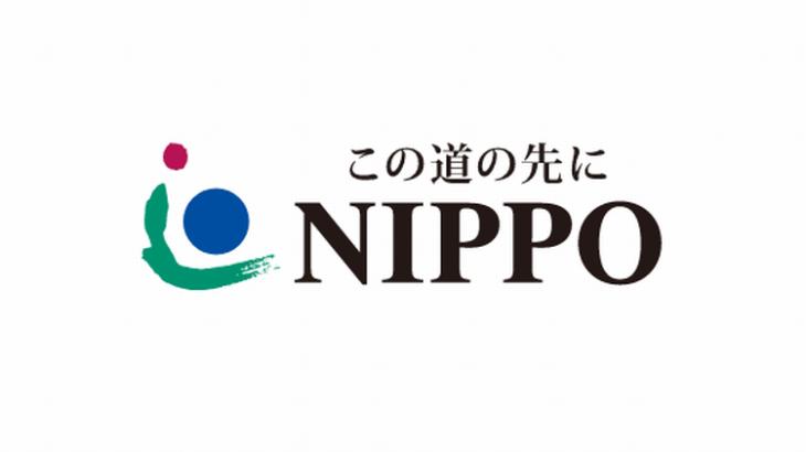 道路舗装最大手NIPPO、株式非公開化を正式発表