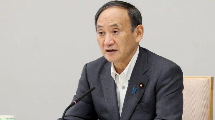 菅首相が自民党総裁選に不出馬表明、辞任へ★詳報