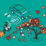 スマートドライブ、クラウド車両管理サービス利用企業向けに秋の安全運転イベント