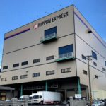 日本通運の台湾現法が北部の桃園市で物流拠点新設、倉庫面積7420平方メートル