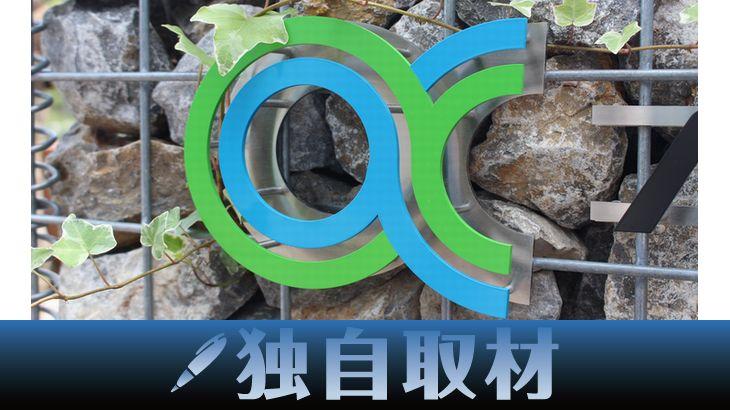 【独自取材】日本GLPの巨大物流施設開発「アルファリンク」、新たに首都圏と関西圏の計2カ所で展開へ