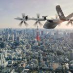 丸紅、英ヴァーティカルエアロスペースと「空飛ぶクルマ」活用した新規事業創出へ業務提携