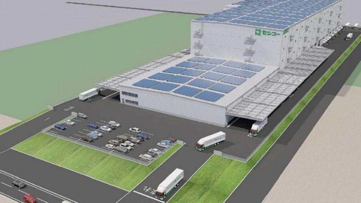 センコーGHD、愛知・弥富の新物流拠点の開設が23年4月にずれ込みへ