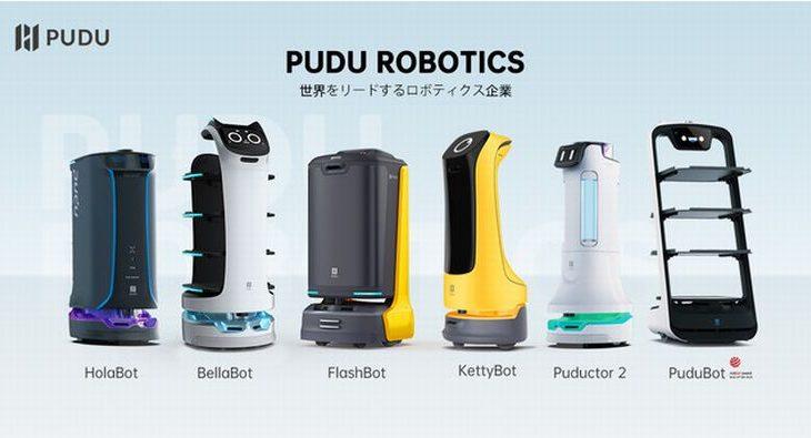 中国系の建物内配送など向けロボットメーカー普渡科技、累計で170億円調達