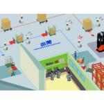 ZMP、物流ロボット運用でパトライトと協業