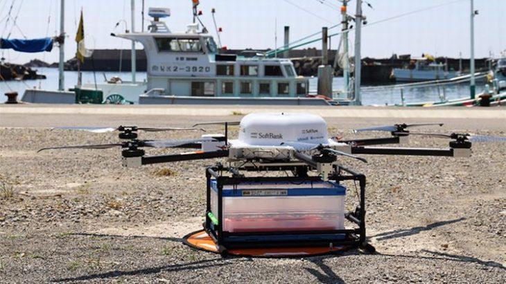 【動画】ソフトバンク、和歌山・すさみでドローン活用した鮮魚運搬の実証実験に成功