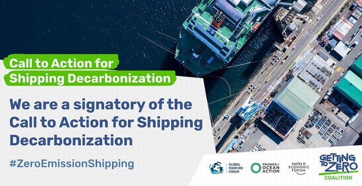 日本郵船、海運領域の脱炭素化目指す企業連合の行動喚起提言に賛同