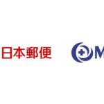 日本郵便とMRT、オンライン処方薬の最短当日配送など提供目指す