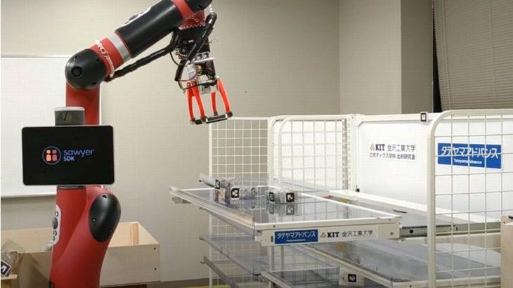 金沢工業大と三協立山グループ、近未来のコンビニ向けにロボットが操作可能な次世代スライド棚を共同研究