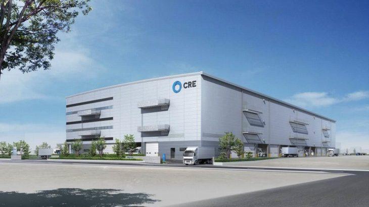 CRE、兵庫・伊丹で3万平方メートルの物流施設開発へ