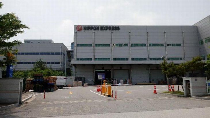 日通、韓国で日系物流企業初のGDP認証取得