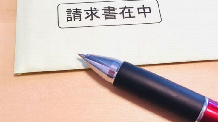 鈴与、請求書支払処理業務の効率化支援する「仕訳支援クラウド」を開始