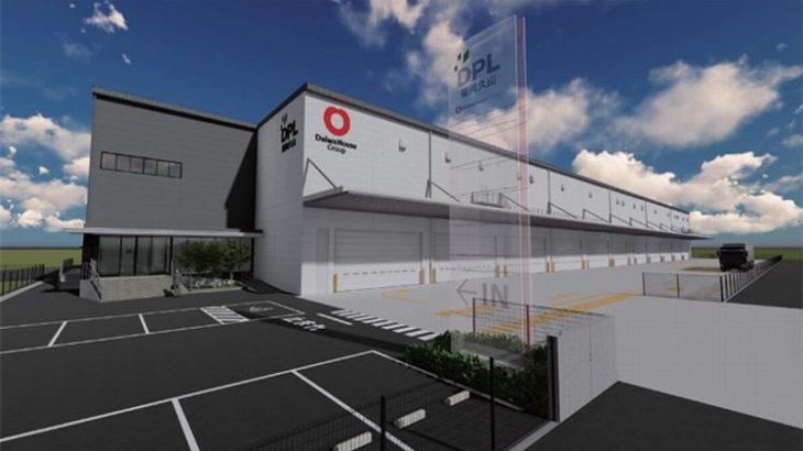 大和ハウス工業、福岡・久山町で2・2万平方メートルのマルチテナント型物流施設開発