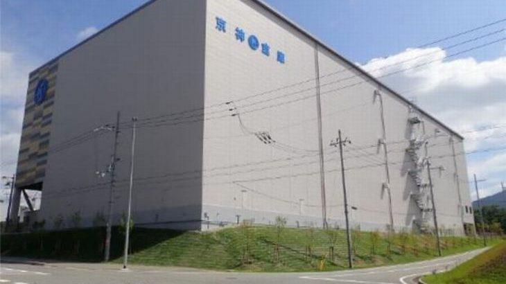 トナミHDグループの京神倉庫、大阪・箕面に1・3万平方メートルの物流拠点を新設