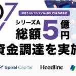 配送業務効率化アプリなど展開の207、22年に日本の配達員全体の50%・10万人利用目指す