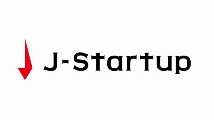 官民スタートアップ支援プログラム「J-Startup」、ShippioやSkyDriveなど50社を新たに対象選定
