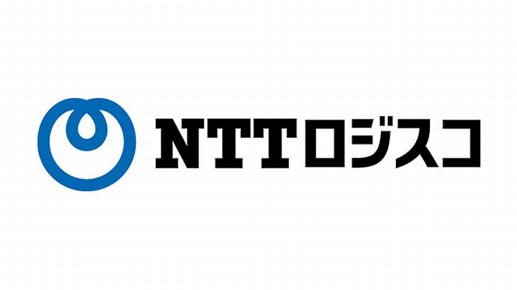 NTTロジスコ、医療機器の共同配送サービス「メディカルライナー」を九州に拡大