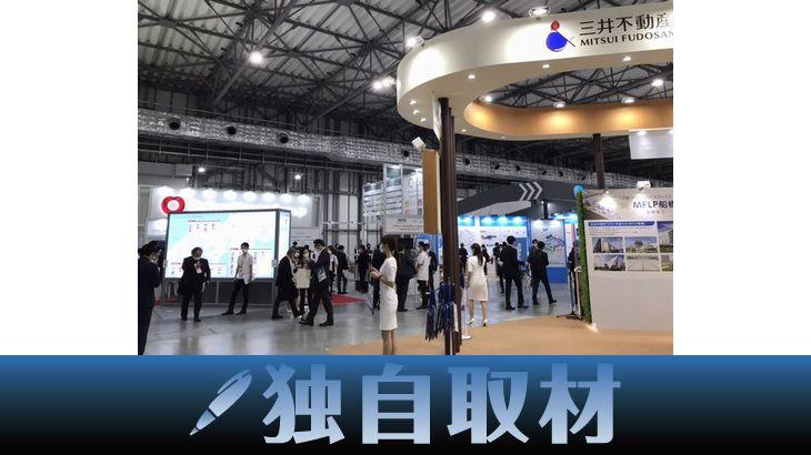 【独自取材・INNOVATION EXPO】物流施設デベロッパー、付加価値の大きさを全面にアピール