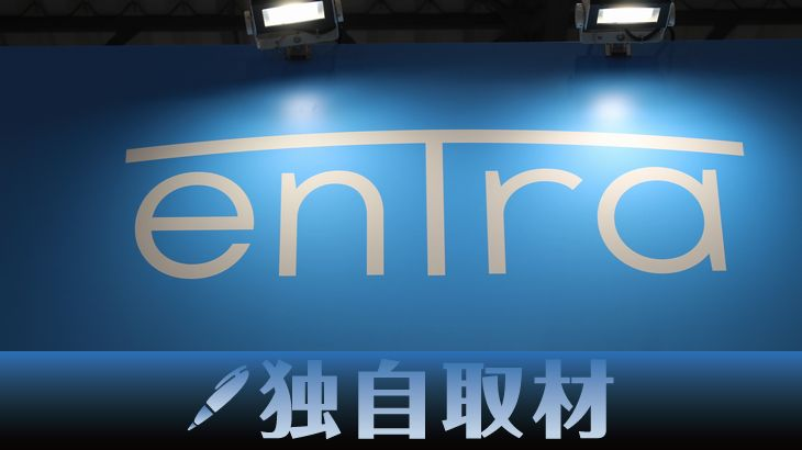 【独自取材・INNOVATION EXPO】三菱商事、デジタル技術駆使した輸配送効率化支援サービスの概要を公開