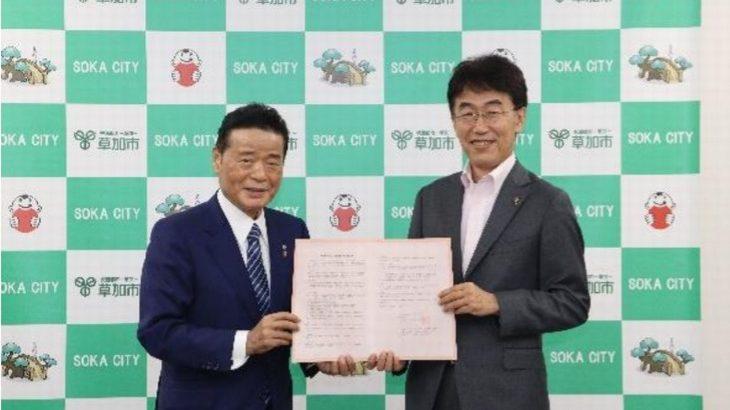 丸和運輸機関の協力会社支援組織、埼玉・草加市と災害時の物資輸送などで協定締結