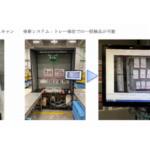 SBS東芝ロジスティクス、画像バーコード一括検品システムを開発