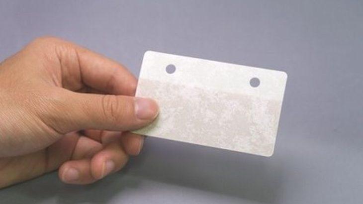 トッパン・フォームズ、200度の高温下で使用可能な薄型・軽量UHF帯RFIDタグを開発