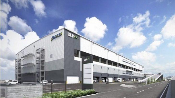 日本GLP、沖縄・浦添で県内初案件の物流施設着工