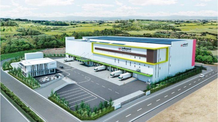 ヨコレイ、千葉市で自動化注力した収容能力3万トンの冷凍・冷蔵拠点を新設へ