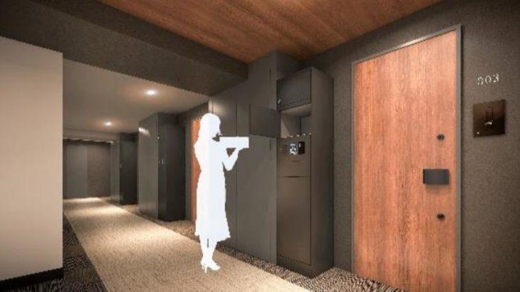 大京、分譲マンションの各玄関に設置する居住者専用宅配ボックスを開発