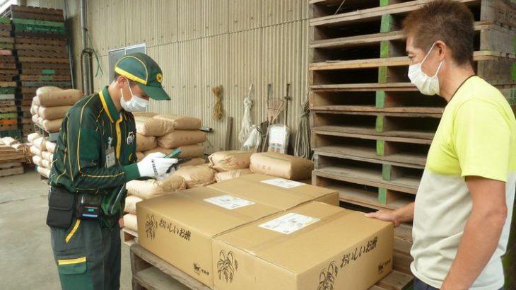 ヤマト宅配が大型荷物対応を拡充、「180」「200」サイズの取り扱い開始
