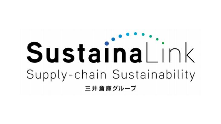 三井倉庫グループ、サプライチェーンの持続性担保を支援する新サービス開始