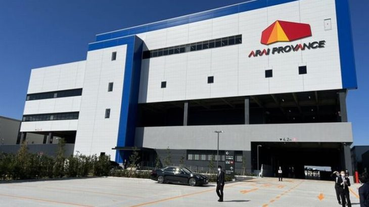 アライプロバンス初の自社開発物流施設が千葉・浦安で竣工