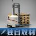【新連載】「目指せ!ガイドレスAGV・AGF導入への道」