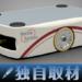 【好評連載】「目指せ!ガイドレスAGV・AGF導入への道」(第2回)
