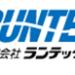 ランテック、川崎に新拠点を開設